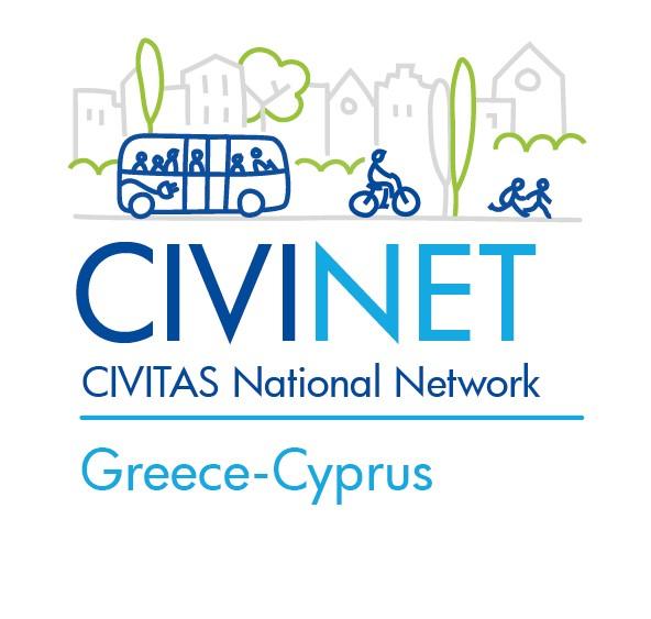 Οι «μπροστάρηδες» Δήμαρχοι της Βιώσιμης Κινητικότητας | tanea.gr