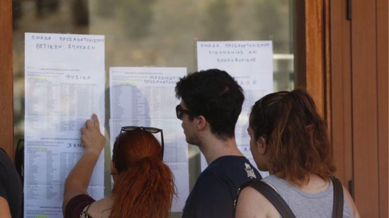 Πανελλαδικές 2021: Στις 13:00 ανακοινώνονται τα αποτελέσματα | tanea.gr