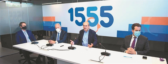 Αυξημένες συντάξεις 5,1% από τον Σεπτέμβριο | tanea.gr