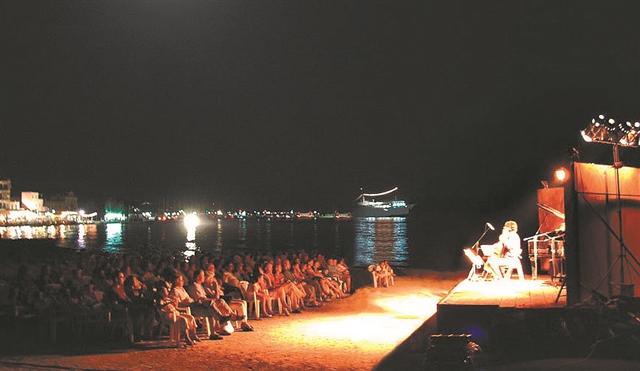 Στα νησιά της μουσικής   tanea.gr