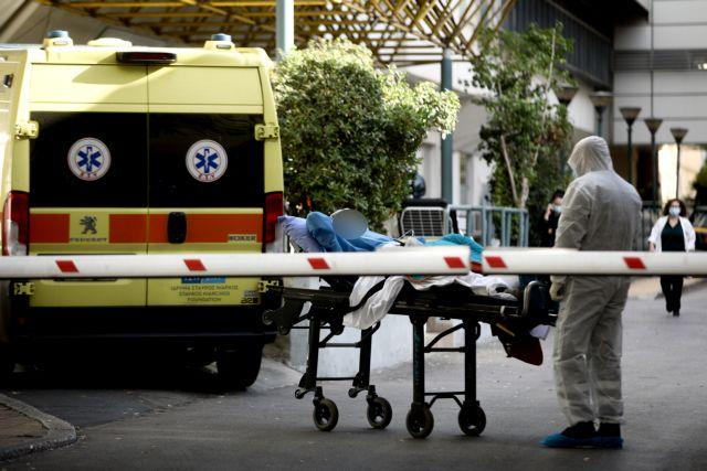 Καμπανάκι στον Ευαγγελισμό – Γεμίζουν επικίνδυνα οι ΜΕΘ – Το 90% των ασθενών είναι ανεμβολίαστοι   tanea.gr