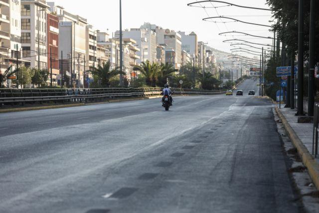 «Τρέμουν» την επόμενη μέρα της επιστροφής   tanea.gr