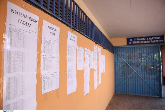 Φίλης – «Πέτυχαν» ν' αφήσουν χωρίς φοιτητές τα 4 από τα 5 τμήματα Δασολογίας! | tanea.gr