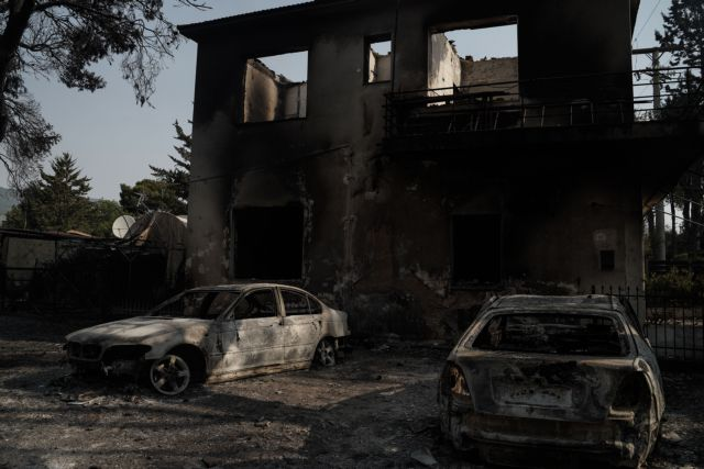 Φωτιά στη Βαρυμπόμπη – Αυτά είναι τα μέτρα στήριξης για τους πυρόπληκτους   tanea.gr