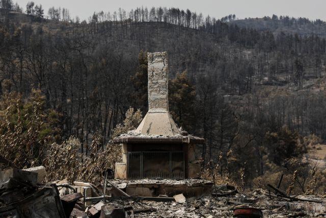 Φωτιές – Σύσκεψη υπό τον Μητσοτάκη για την ανασυγκρότηση των πυρόπληκτων περιοχών της Εύβοιας   tanea.gr