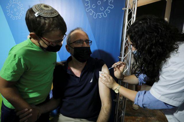 Ισραήλ – Χωρίς «πράσινο πάσο» όσοι δεν κάνουν έγκαιρα την τρίτη δόση | tanea.gr