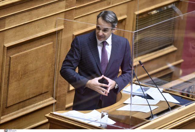 Μητσοτάκης – Κάηκαν πάνω από ένα εκατ. στρέμματα πρασίνου, αλλά πρέπει να δούμε με λεπτομέρεια τι έγινε λάθος   tanea.gr