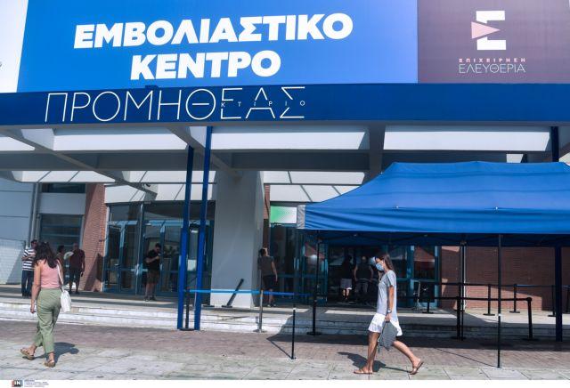 Κοροναϊός - Θεμιστοκλέους – Πάνω από 11 εκατ. οι εμβολιασμοί στην Ελλάδα – Τα ποσοστά ανά περιοχή και ηλικιακή ομάδα | tanea.gr
