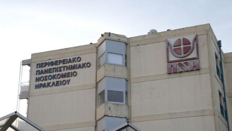 Κρήτη – «Στενάζουν» τα νοσοκομεία με 220 ασθενείς – Δημιουργείται και 4η κλινική κοροναϊού στο Βενιζέλειο | tanea.gr