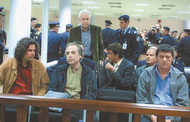 Κοντά στην έξοδο από τη φυλακή η ηγετική ομάδα της «17 Νοέμβρη»   tanea.gr