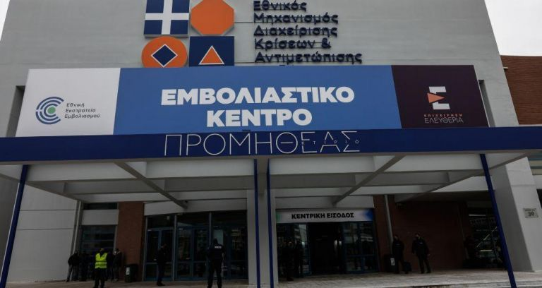 Editorial: Protection of public health | tanea.gr