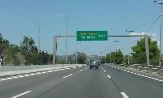 Νέες διακοπές στην κυκλοφορία λόγω της πυρκαγιάς στην Κορίνθου – Τρίπολης – Καλαμάτας | tanea.gr