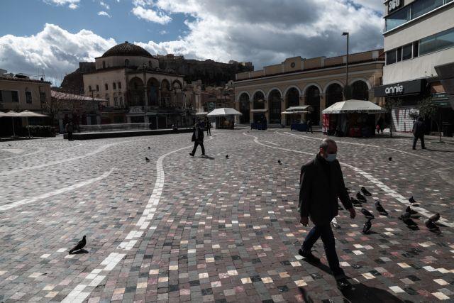 Έρευνα ΕΚΠΑ – Πώς άλλαξαν οι συνήθειες των Αθηναίων στο lockdown | tanea.gr