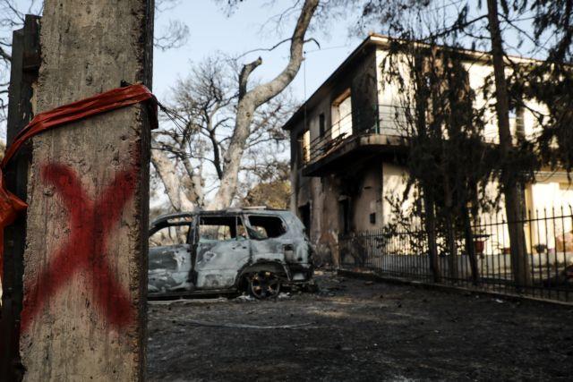 Πόσες κατοικίες και επιχειρήσεις κρίθηκαν ακατάλληλες   tanea.gr