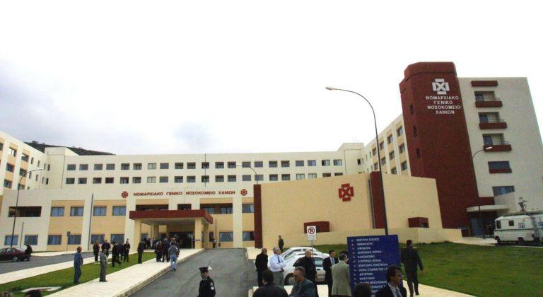 Χανιά – Γεμάτη η ΜΕΘ του νοσοκομείου – Πόσοι νοσηλεύονται στις κλίνες COVID | tanea.gr