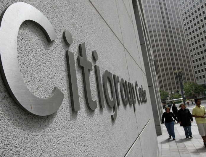Citigroup – Υποχρεωτικός ο εμβολιασμός των εργαζομένων στις ΗΠΑ | tanea.gr