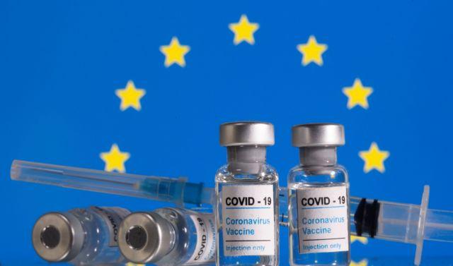 Το ήμισυ του πληθυσμού της ΕΕ είναι πλέον πλήρως εμβολιασμένο | tanea.gr