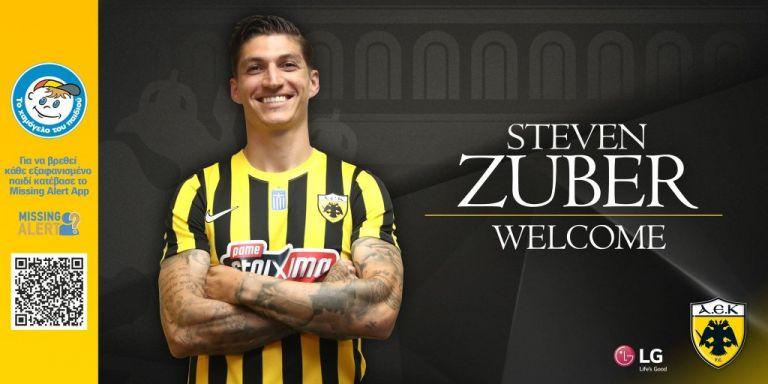 Επίσημο – Παίκτης της ΑΕΚ ο Ζούμπερ   tanea.gr