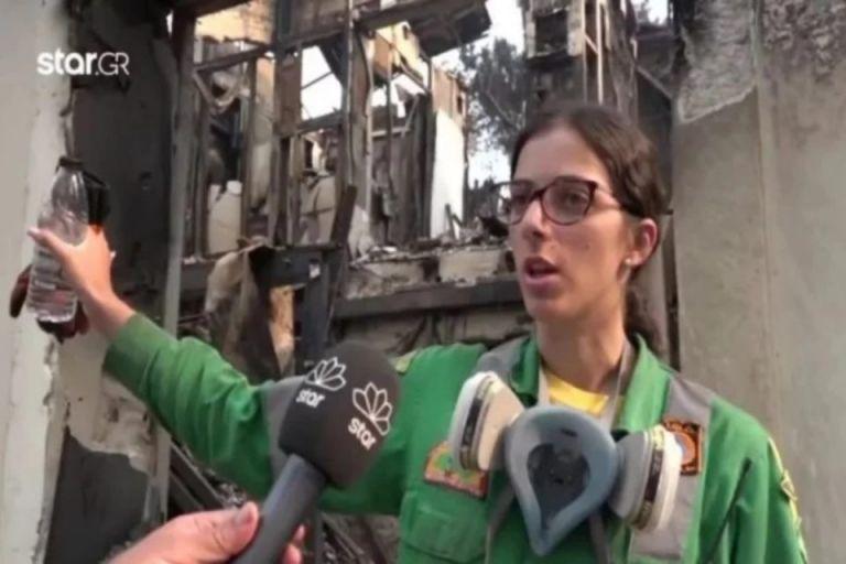 Η εθελόντρια που έσωσε σπίτια των γειτόνων της αντικρύζει τα αποκαΐδια του δικού της   tanea.gr