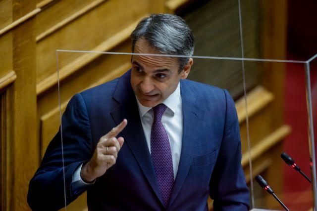 Μητσοτάκης – Δεν βλέπω να ζητάει εκλογές ο Τσίπρας – Τι απάντησε για Τσουβάλα και Κολοκούρη | tanea.gr