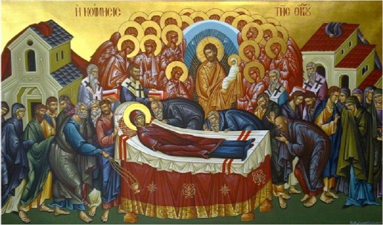 Δεκαπενταύγουστος – Η Ορθόδοξη Εκκλησία τιμά την Κοίμηση της Θεοτόκου   tanea.gr