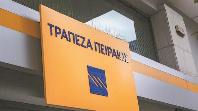 Ολοκλήρωσε το 80% του σχεδίου μετασχηματισμού της | tanea.gr