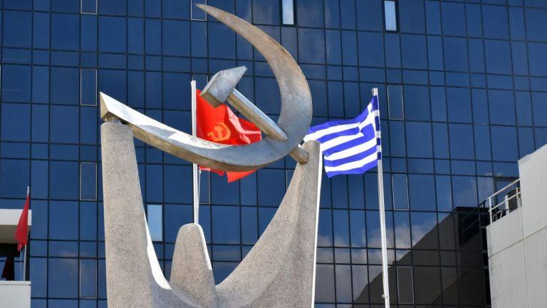 Το ΚΚΕ αποχαιρετά τον Αντώνη Σκυλλάκο   tanea.gr