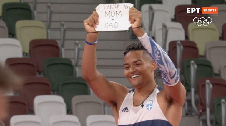 Ολυμπιακοί Αγώνες – 4ος ο Καραλής και απίθανη αφιέρωση στους γονείς του   tanea.gr
