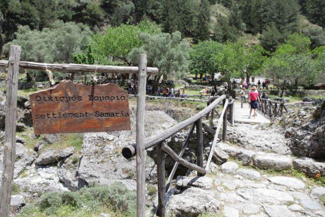 Καύσωνας - Λήψη μέτρων στα Χανιά – Κλειστό το φαράγγι της Σαμαριάς | tanea.gr