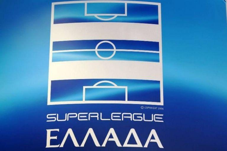 Super League – Πάμε για σέντρα στις 11 Σεπτεμβρίου | tanea.gr