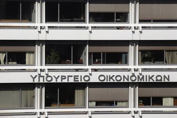 Πυρόπληκτοι Αττικής – Παράταση και αναστολή οφειλών στην Εφορία   tanea.gr
