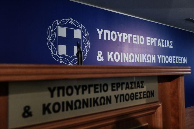 Υπουργείο Εργασίας – Τι καταβάλλεται από e-ΕΦΚΑ, ΟΑΕΔ και ΟΠΕΚΑ | tanea.gr