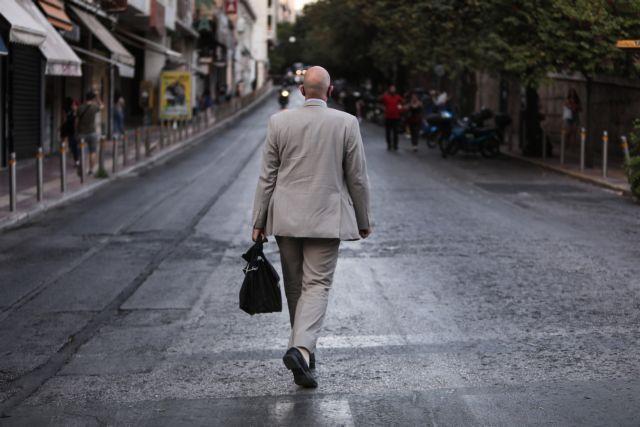 Δημοσκόπηση MRB – Πώς κρίνει ο κόσμος τα μέτρα στη ΔΕΘ   tanea.gr