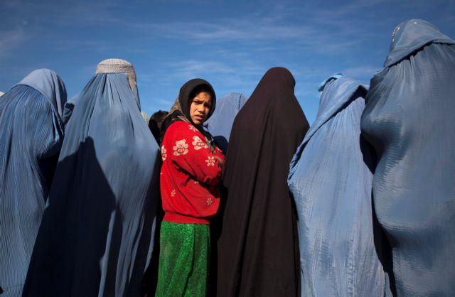 Αφγανιστάν – Κοινή έκκληση ηγέτιδων απ΄ όλο τον κόσμο για σεβασμό στα δικαιώματα των γυναικών | tanea.gr