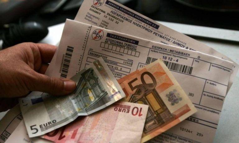 ΡΑΕ – Από το 2022 οι αλλαγές στις χρεώσεις των λογαριασμών ρεύματος | tanea.gr
