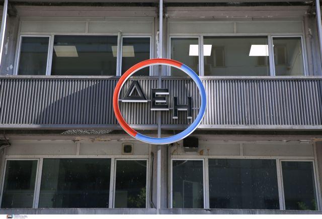 ΔΕΗ – Παρέμβαση εισαγγελέα για δημοσιεύματα σχετικά με την αύξηση μετοχικού κεφαλαίου | tanea.gr