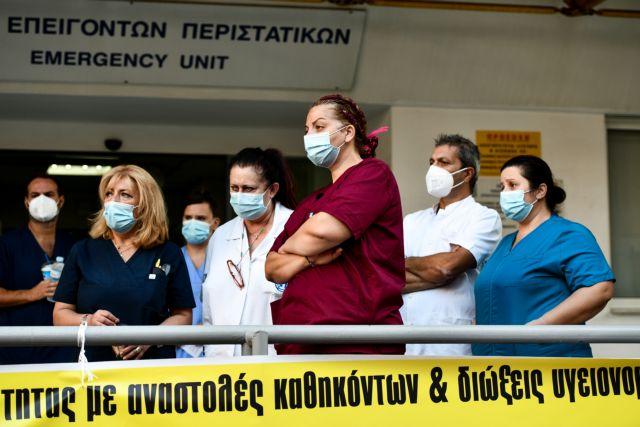 Εμβόλιο – Επιδόθηκαν τα πρώτα φύλλα αναστολής καθηκόντων σε υγειονομικούς – Νέες κινητοποιήσεις | tanea.gr