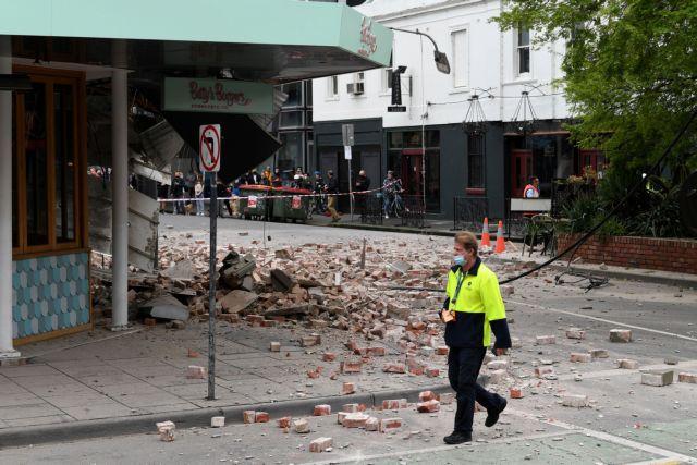 Αυστραλία – Ισχυρός σεισμός στη Μελβούρνη   tanea.gr