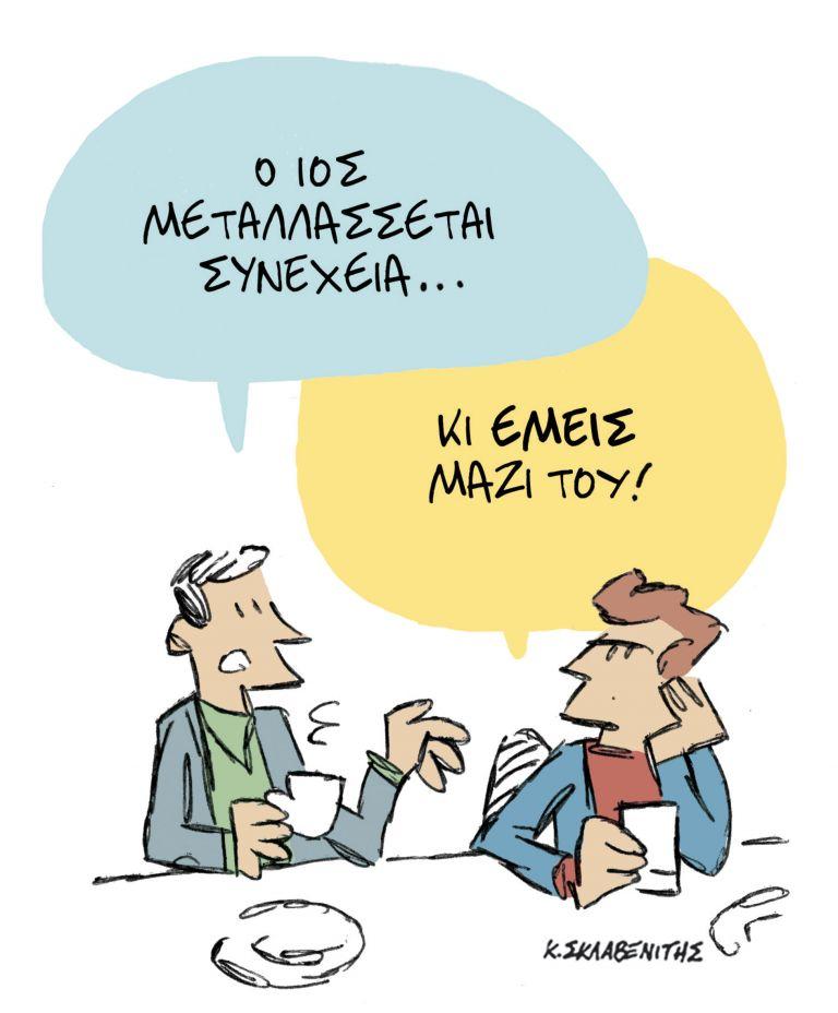 To σκίτσο του Κώστα Σκλαβενίτη για τα ΝΕΑ 17/9/2021   tanea.gr