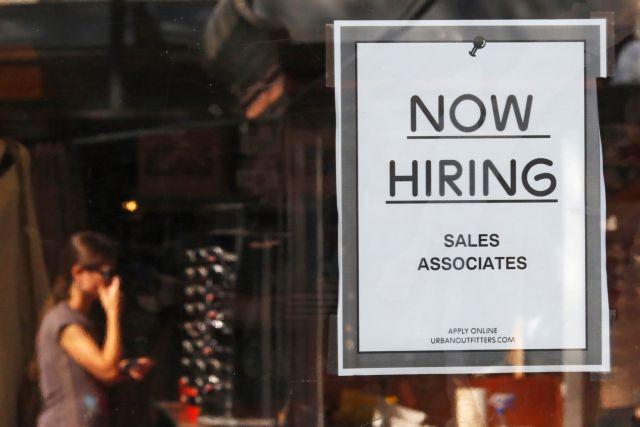 ΗΠΑ – Μια ανάσα από τα 11 εκατ. οι κενές θέσεις εργασίας | tanea.gr