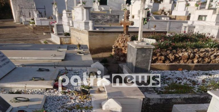 Αμαλιάδα – Γυναίκα βρέθηκε νεκρή σε νεκροταφείο   tanea.gr