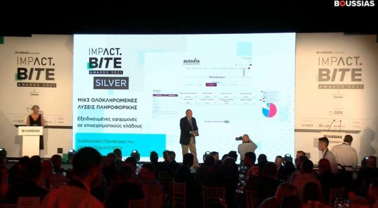 Σημαντική διάκριση για την Αυτοδιαχείριση και την εταιρεία ΜΙΚ3 στα IMPACT BITE Awards 2021 | tanea.gr
