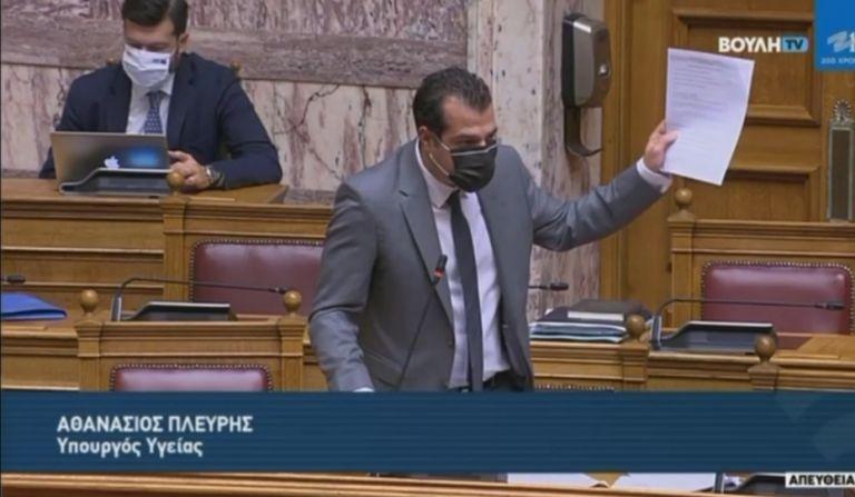 Πλεύρης κατά Ξανθού για την απόφαση ΙΣΑ – Αν υπάρχει πολιτικό ζήτημα ευθύνεστε εσείς | tanea.gr