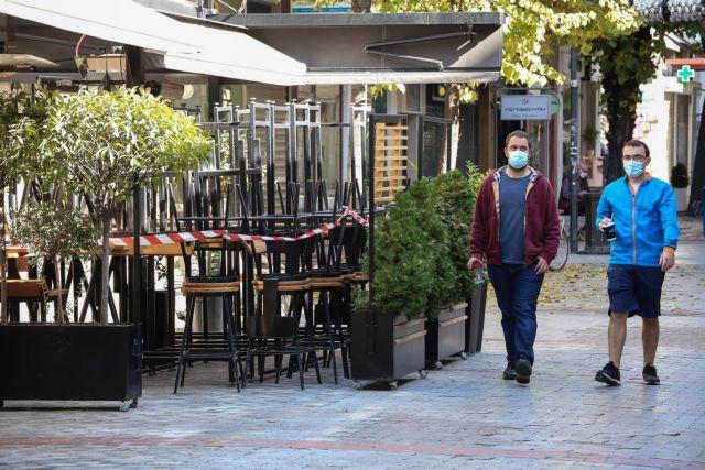 Οδηγός το Ισραήλ για την τρίτη δόση στην Ελλάδα – Γιατί φοβίζει την κυβέρνηση ο Οκτώβριος και η Βόρεια Ελλάδα   tanea.gr