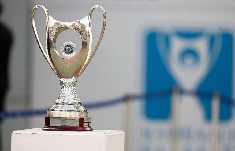 Αυτά είναι τα ζευγάρια της γ' φάσης του Κυπέλλου Ελλάδος | tanea.gr