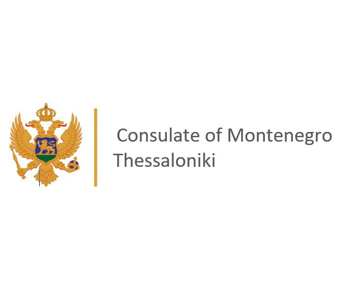 Ιστορικής Σημασίας Εγκαίνια στη Θεσσαλονίκη παρουσία του Πρωθυπουργού του Μαυροβουνίου | tanea.gr
