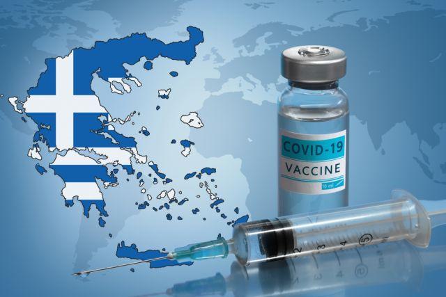 Πλαστά πιστοποιητικά – Ελεγχοι σε δέκα εμβολιαστικά κέντρα – Πώς θα εντοπίζονται οι παραβάτες | tanea.gr