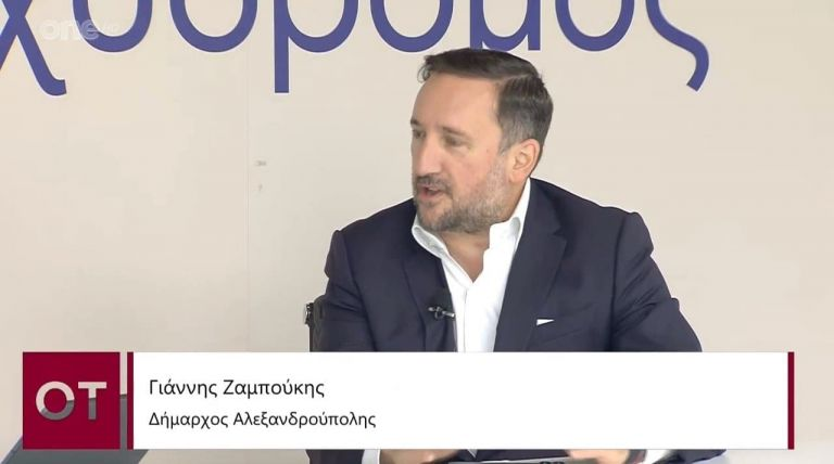 Ζαμπούκης – Η πώληση του λιμανιού θα αλλάξει την όψη της Αλεξανδρούπολης | tanea.gr