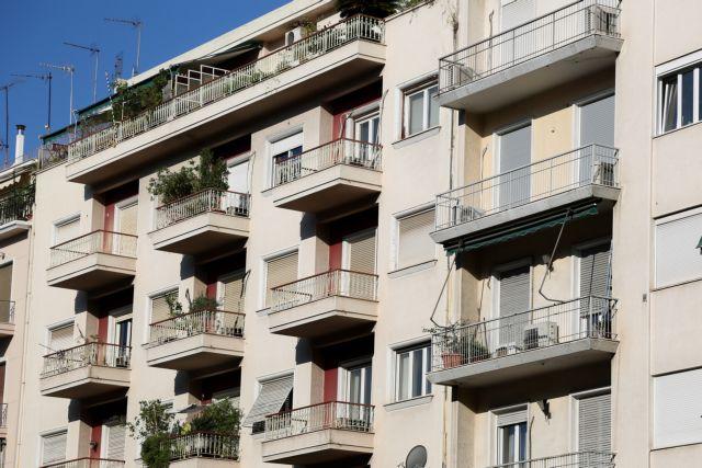 Αδήλωτα τετραγωνικά –  Ψηφίστηκε από τη Βουλή η «δεύτερη ευκαιρία» για υποβολή δηλώσεων | tanea.gr