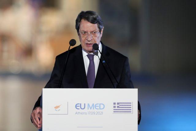 EUMED9 – Πρόταση Αναστασιάδη για ΑΟΖ με Τουρκία και δίκαιη λύση του Κυπριακού   tanea.gr